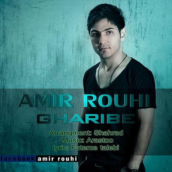 Amir-Rouhi---Gharibe