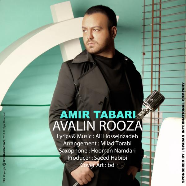 Amir-Tabari-Avalin-Rooza