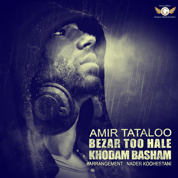 Amir Tataloo - Bezar Too Hale Khodam Basham