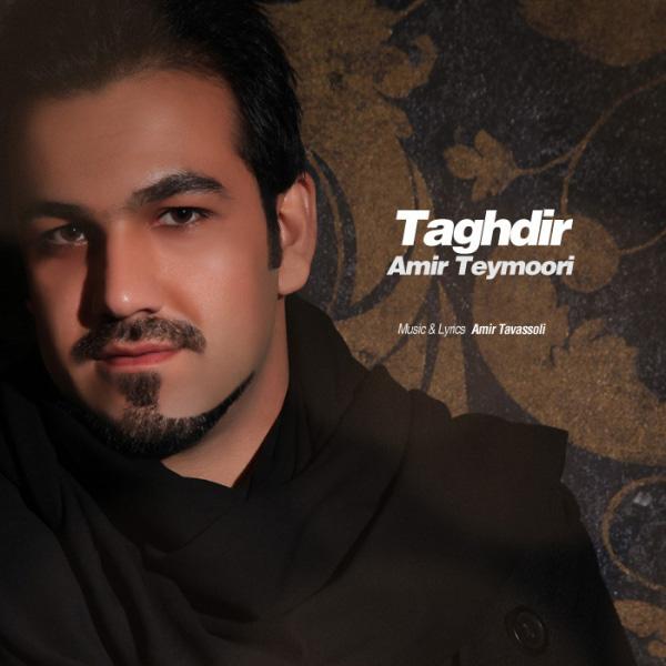 Amir-Teymoori-Taghdir