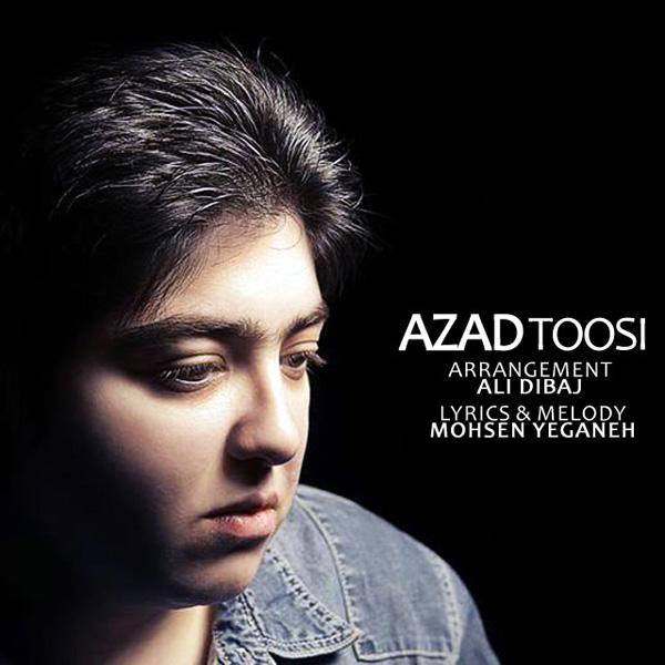 Azad-Toosi---Dele-Man