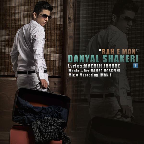 Danyal-Shakeri-Rahe-Man