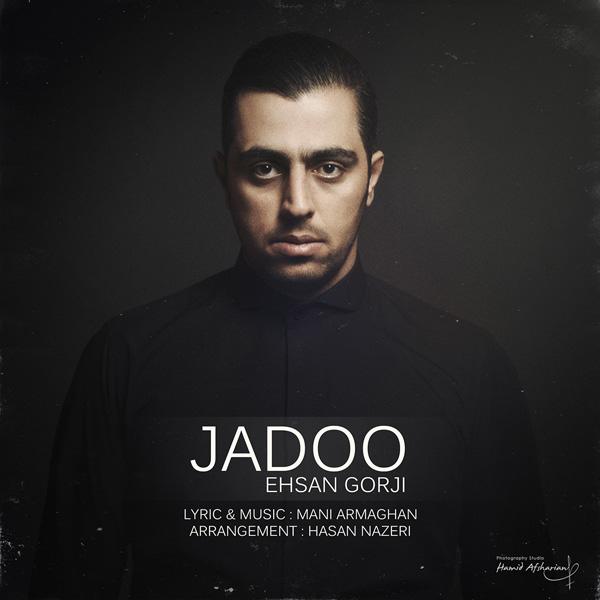 Ehsan-Gorji---Jadoo