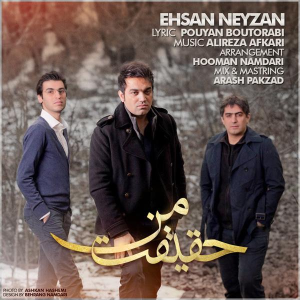 Ehsan-Neyzan-Haghighate-Man