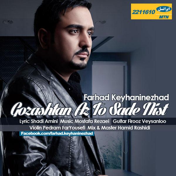 Farhad-Keyhaninezhad---Gozashtan-Az-To