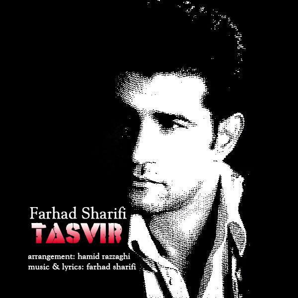 Farhad-Sharifi-Tasvir