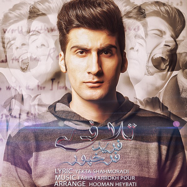 Farid-Farrokh-Pour---Talafi