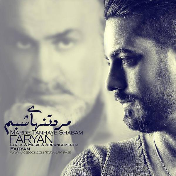 Faryan---Mard-Tanhaye-Shabam-f