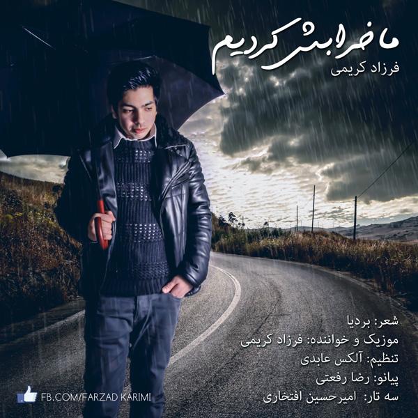 Farzad-Karimi---Ma-Kharabesh-Kardim-f