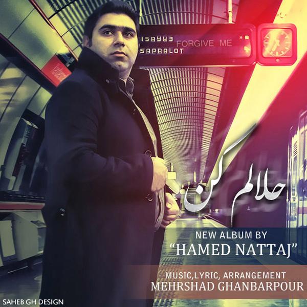 Hamed-Nattaj---Halalam-Kon-f