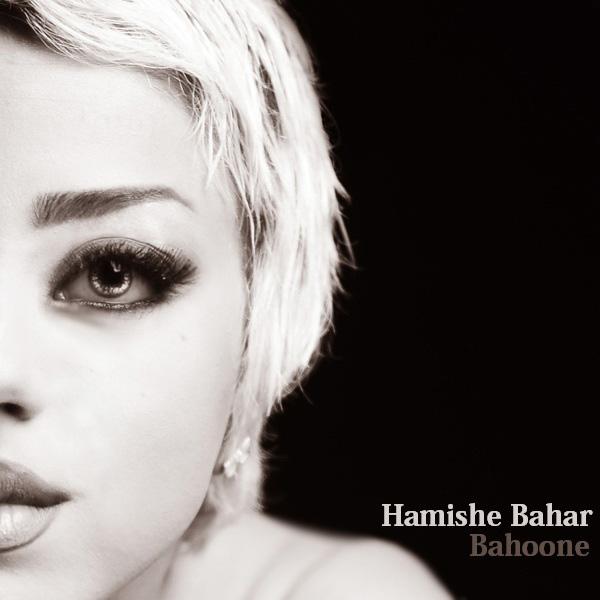 Hamishe-Bahar-Bahoone