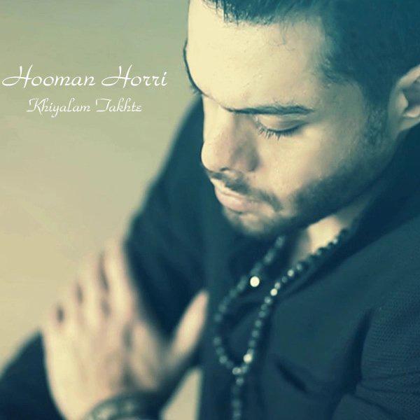 Hooman-Horri-Khiyalam-Takhte