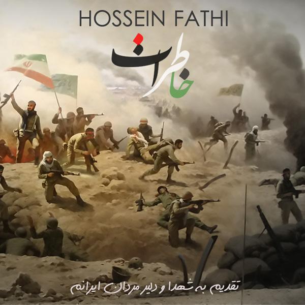Hossein-Fathi---Khaterat
