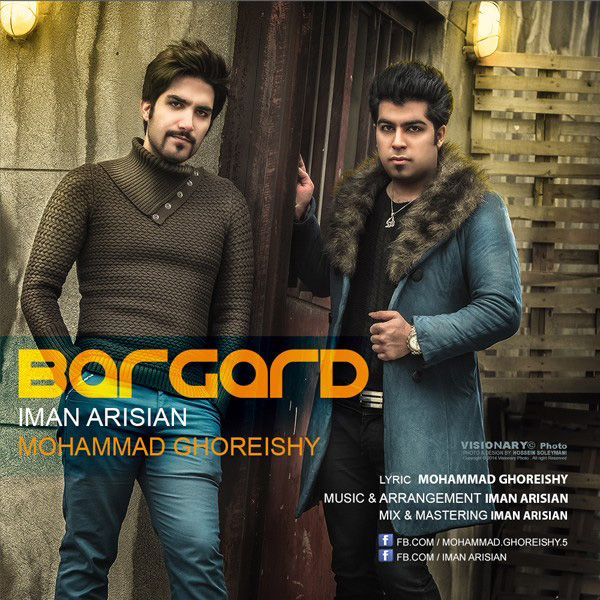 Iman-Arisian-Mohammad-Ghoreishy---Bargard