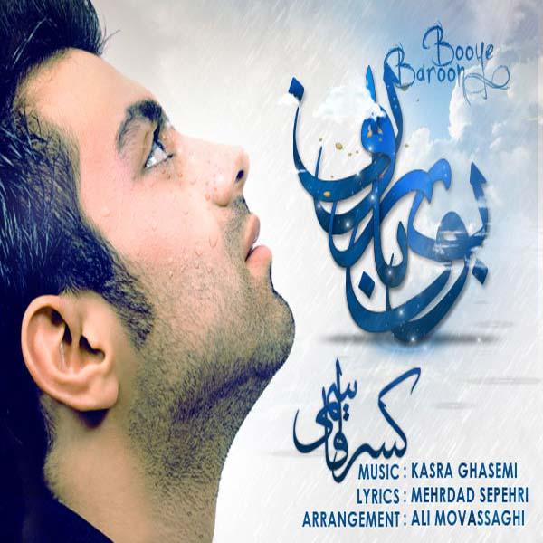 Kasra-Ghasemi---Booye-Baroon-f