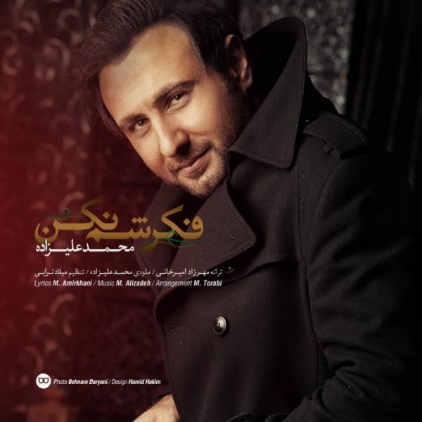 Mohammad-Alizadeh-Fekresham-Nakon-f