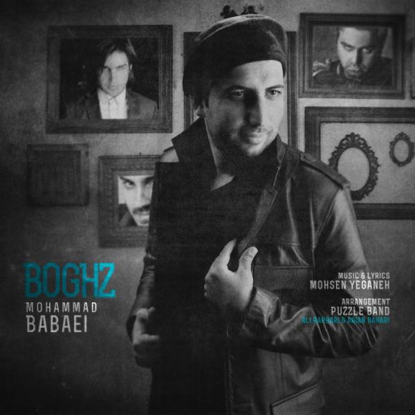 Mohammad-Babaei-Boghz