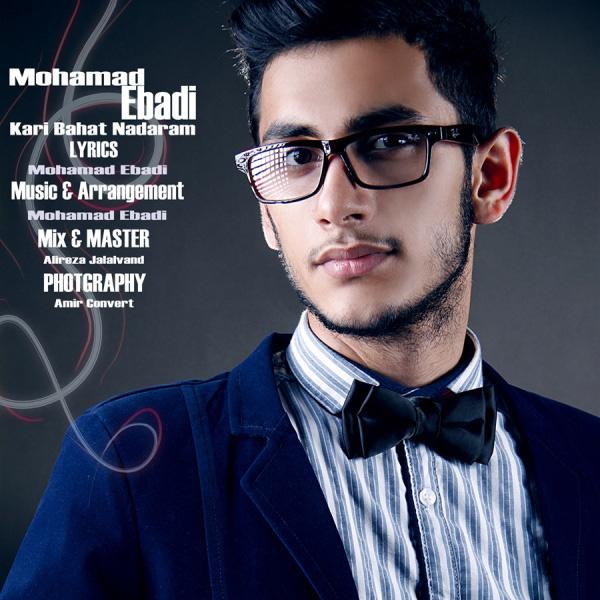 Mohammad-Ebadi---Kari-Bahat-Nadaram
