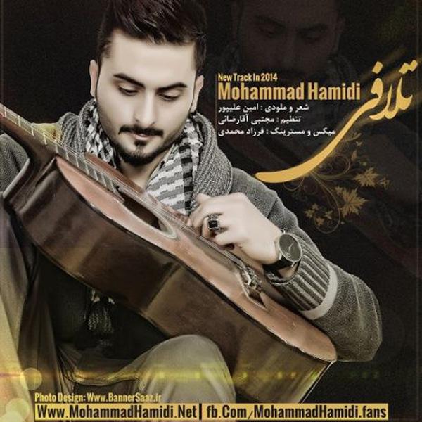 Mohammad-Hamidi---Talafi