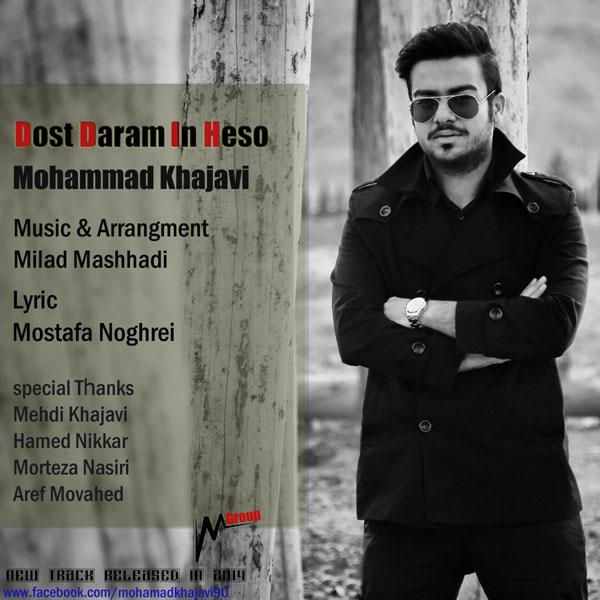 Mohammad-Khajavi---Doost-Daram-In-Hesso