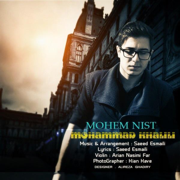 Mohammad-Khalili---Mohem-Nis-f