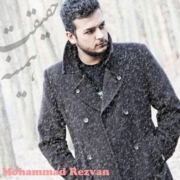 Mohammad-Rezvan-Haghighat-Hamineh
