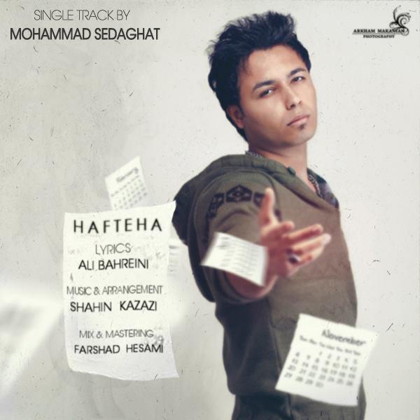 Mohammad-Sedaghat---Hafteha