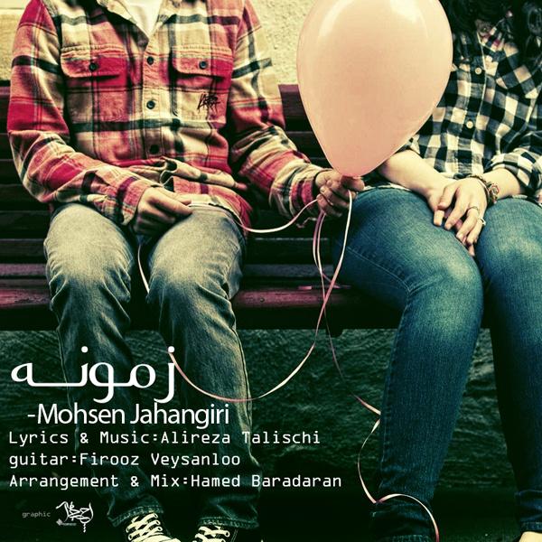 Mohsen-Jahangiri-Zamoone