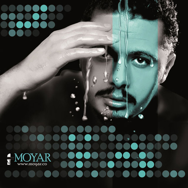 Moyar---Black-Box