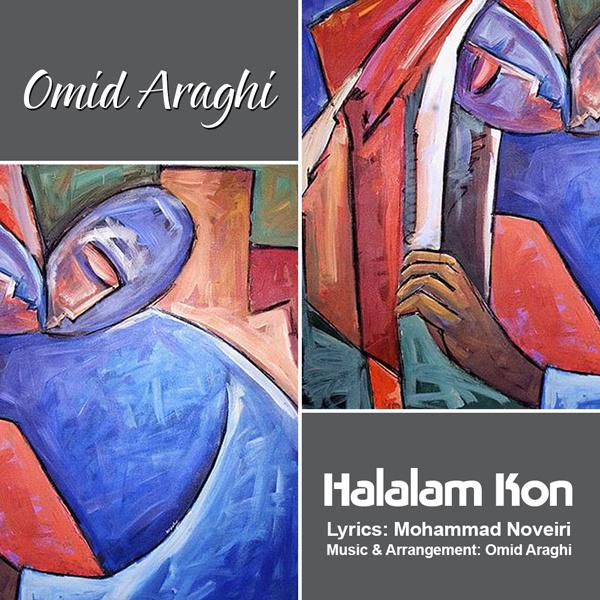 Omid-Araghi-Halalam-Kon