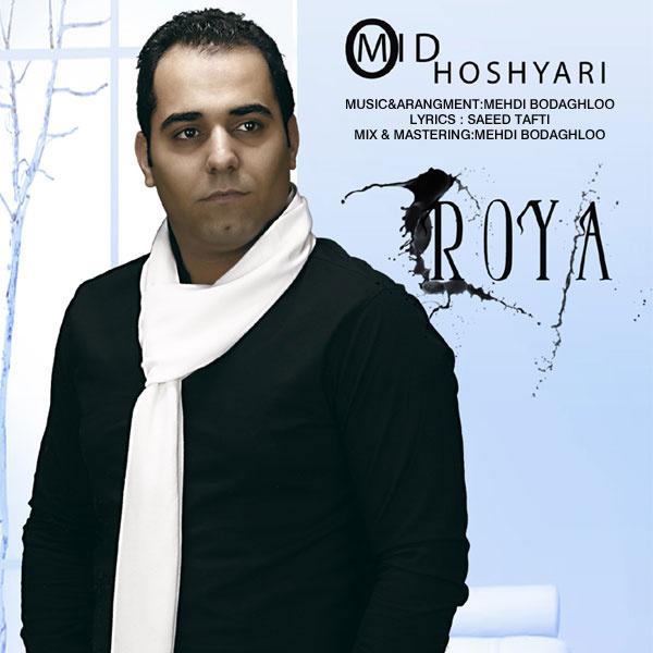 Omid-Hoshyari-Roya