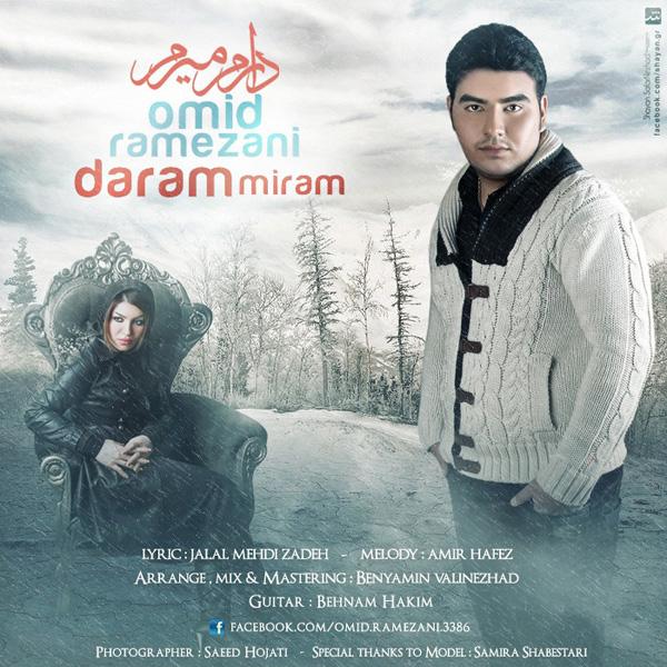 Omid-Ramezani-Daram-Miram