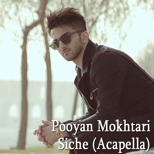 Pooyan-Mokhtari---Siche-(Acapella)