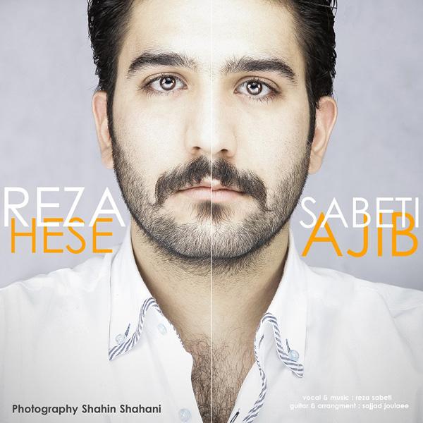 Reza-Sabeti---Hese-Ajib
