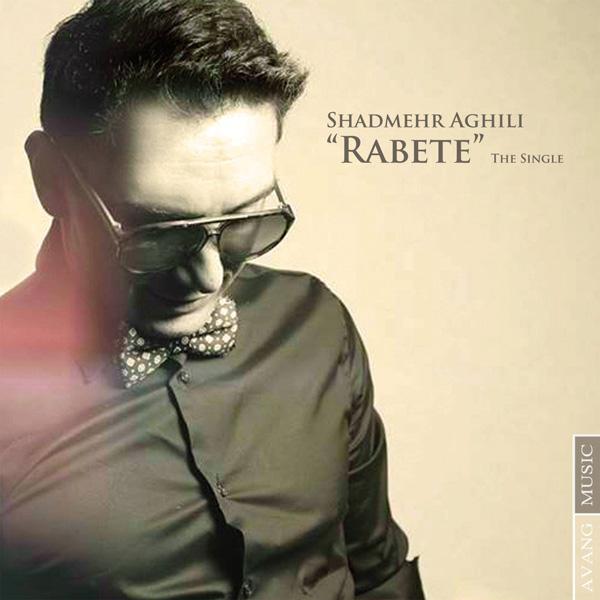 Shadmehr-Aghili---Tardid-f