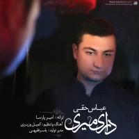 Abbas-Haghi---Dari-Miri