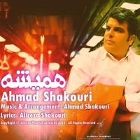 Ahmad-Shakouri---Hamishe
