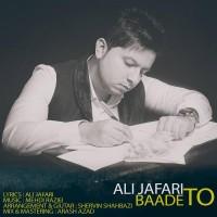 Ali-Jafari---Baade-To