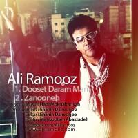 Ali-Ramooz-Dooset-Daram-Man