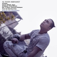 Ali-Sasha-Az-Door-Mibinamet