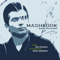 Amir-Hosseini---Mashkook