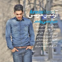 Armin-Merci-Nabayad-Miraftam