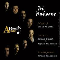 Avadis-Band---Bi-Bahooneh