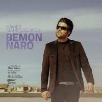 Hamed-Mahmoodzadeh-Bemon-Naro