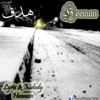Hooman---Hadaf