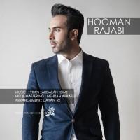 Hooman-Rajabi-Chera-Beshkanam-Deleto