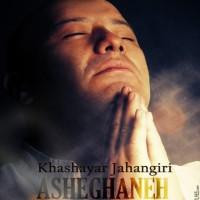 Khashayar-Jahangiri-Asheghaneh