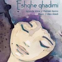 Mahtab-Karimi-Eshghe-Ghadimi