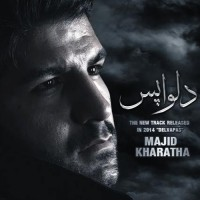 Majid-Kharatha---Delvapas-f