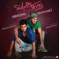 Masoud-MKT---Ruberahi-Ya-Na-(Ft-Mehdi-Javid)